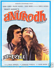 ANURODH (1977) RAJESH KHANNA, SIMPLE  KAPADIA PRESS BOOK BOLLYWOOD
