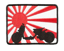 Cool Rising Sun Japanese Slammed Ruckus Scooter Patch Badge 9cm