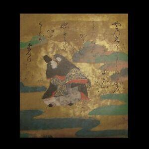 The Tales of Ise | Isemonotagari Akutagawa by Sotatsu Tawaraya 俵屋宗達 | Print #555