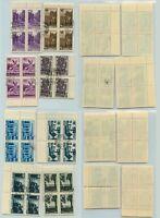 Russia USSR ☭ 1949 SC 1310-1317 used blocks of 4 . f6829