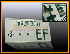 EF JDM JAPAN ALUMINUM UNIVERSAL LICENSE PLATE HONDA CIVIC CRX 88-91 VTEC NA