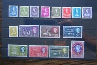 Kenya Uganda Tanganyika 1960 - 1962 set to £1 MM SG183 - SG198