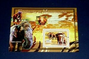 TOPICAL, ANIMALS, GUINEA, 2007, WILDLIFE,ELEPHANTS, SHEET/1, MNH, LOT #133, LQQK