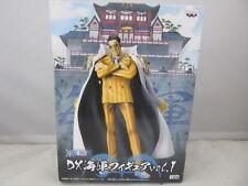 One Piece Kizaru DX Marine Figure vol.1 Banpresto Q