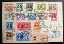 1931 Vatican Registered Cover To Rome Italy Complete Stamp Set Sc#1-13 E1-2