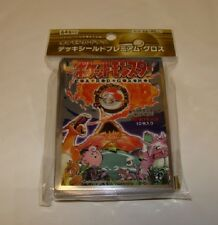 Japanese Pokemon Card Official Premium Sleeve, 20th Anniversary  (64 Sleeves)