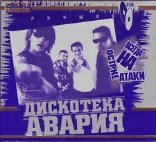 Diskoteka Avariya - The Best / Luchshee ( 2CD, 38 tracks )