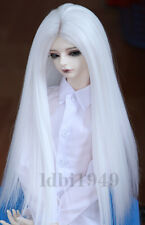 "1/6 6-7"" Bjd Wig Dal BJD SD LUTS DOD DD Dollfie Doll wig Long White wig"