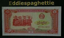 Cambodia 5 Riels 1987 p-33 aUNC