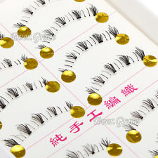 10 Pairs Makeup Natural Under False Eye Lashes Bottom Lower Eyelashes Handmade