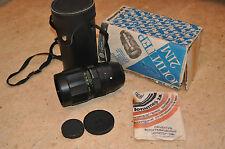 JUPITER 21M 4/200 M42 Русский объектив Zenit Pentax Praktica Nikon Canon.Отлично