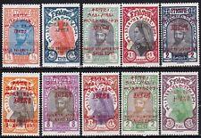 ETHIOPIA - ABYSSINIA - Sc 190 - 199 MLH SET - LOOK!