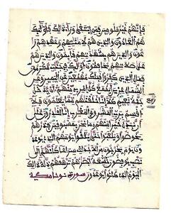 BEAUTIFUL QUR'AN LEAF MAGHREBI 1300 AH (1882 AD): q