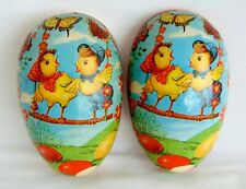 More details for vintage german easter large paper mache egg candy container 1950s
