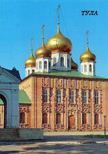 Postcard  Russia Tyna, Tula the Tula Kremlin , the Cathedral of Assumption