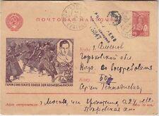 Russia WW II propaganda Postal Stationery 1943