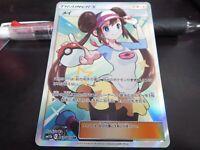 Pokemon card SM11b 067/049 Rosa SR MINT Japanese