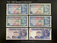 Malaysia - 1st - 6th $1 Collection | GEF - AU
