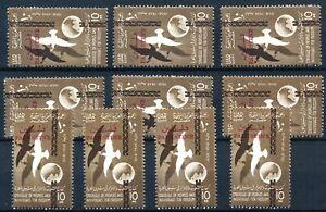 [P50044] Palestine Expres 1958 10x good MNH Very Fine stamp