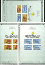 ISRAEL EXCEPTIONAL OFFERING OF MINT SOUVENIR LEAFS WITHOUT STAMPS NOT ISSUED 6/8