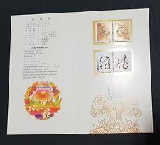 China 2000-1 Year of the Dragon stamp Folder w/ pair set of 2 MNH