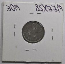 1892 Hong Kong 10 Cents Silver Victoria KM# 6.3 1892年香港一毫银币