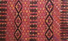 Vintage Tribal Style Embroidery - Hand Made - 100% Wool - Late 20th Century