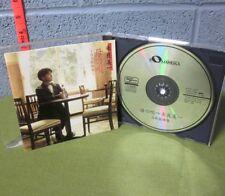 YOSHIKAZU MERA Collection of Japanese Songs import CD classical 1996 opera