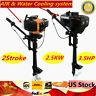 3.5HP 2-Stroke Outboard Motor/Engine Inflatable Boat Water/Air Cooling Durable