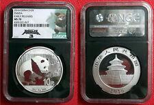 2016 Chinese Silver Panda 1oz .999 Bullion Coin. NGC MS 70.Kung Fu Panda Label.