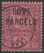 1887 SGO66 6d PURPLE ROSE RED GOV'T PARCELS OFFICIAL VERY FINE USED CDS HINGED