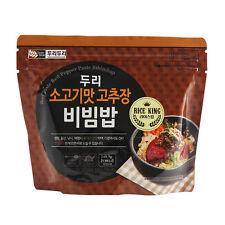 Easy Cook Korean Food Beef Taste Bibimbap MRE Asian Food Just Pour Hot Water
