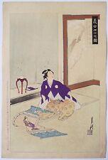 Estampe japonaise de Ogata GEKKO (1859-1920) vers 1890 Samouraï Japan