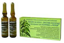 Olio capelli - contro perdita ortica extract,burdock,vitamine- 2 x fiale of 3 ml
