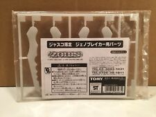 Tomy Zoids Geno Breaker-X glow-in-the-dark blades Customize Parts Misb!