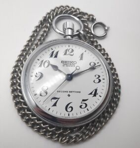 Seiko 21j Manual Pocket watch Japanese National Railways Vintage with chain