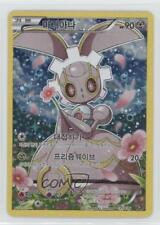 2015 Pokémon Mythical & Legendary Dream Shine Collection Korean Magearna 0w6