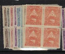 Nicaragua SC 109a, 109b, 109d, 109e, 109g-109i, 109k-109m Block of 4 MNH (6egx)