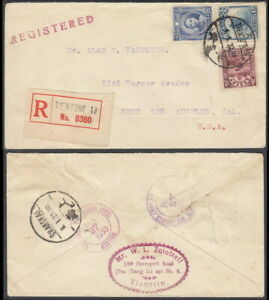 5433 - CHINA 1933 REGISTERED COVER TIENTSIN VIA SHANGHAI TO LOS ANGELES USA