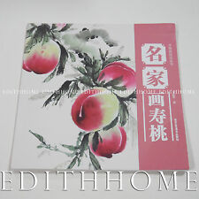 Chinese Sumi-E Painting Book Learn How to Draw Peaches 56P (Free Shipping)