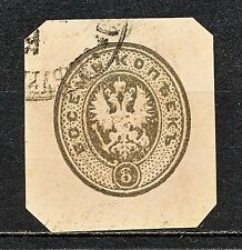 (RUS 297) RUSSIA Empire 1875 Stationery Cut Squares