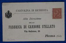 """ROMA  Fabbrica di Carbone Stellato cartolina di richiesta no viagg """"900 #20274"""