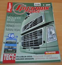 Truck Bus Press 5/06 RU Mag Brochure Golden Dragon Lublin Golaz GAZ Kraz T-70