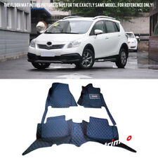 for TOYOTA  Prius V 5 Seats 2012-2015 ZVW40/41 RHD Black Floor Mats & Carpet