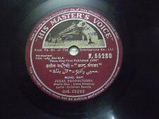 """LAL BANGLA  USHA KHANNA BOLLYWOOD N 55280 RARE 78 RPM RECORD hindi 10"""" INDIA VG+"""