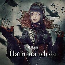 YOUSEI TEIKOKU FLAMMA IDOLA CD EP DRAGON GUARDIAN ANIME METAL F/S w/Tracking#