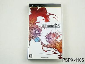 Final Fantasy Type-0 Reishiki PSP Japanese Import JP Japan Type Zero US Seller B