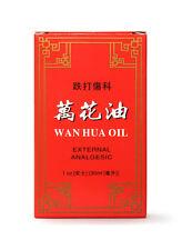 Wan Hua Oil External Analgesic Pain Relieving Oil 30ml