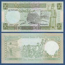 Siria/Syria 5 pounds 1991 UNC p.100 e