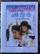 HOANG TU MAT KY UC -  PHIM BO DAI LOAN - 6 DVD